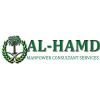 AL HAMD MANPOWER Hiring For AL-HAMD MANPOWER SERVICES